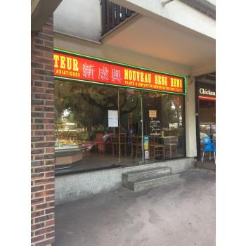 Nouveau Seng Heng