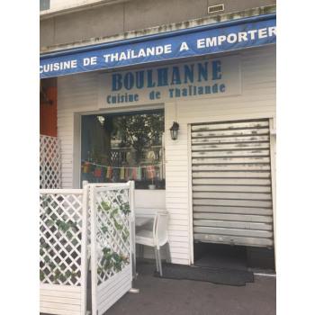Boulhanne